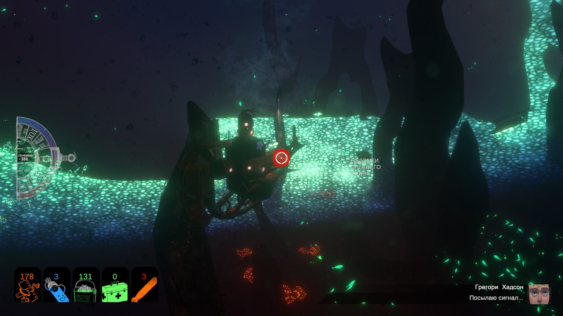 Diluvion_2
