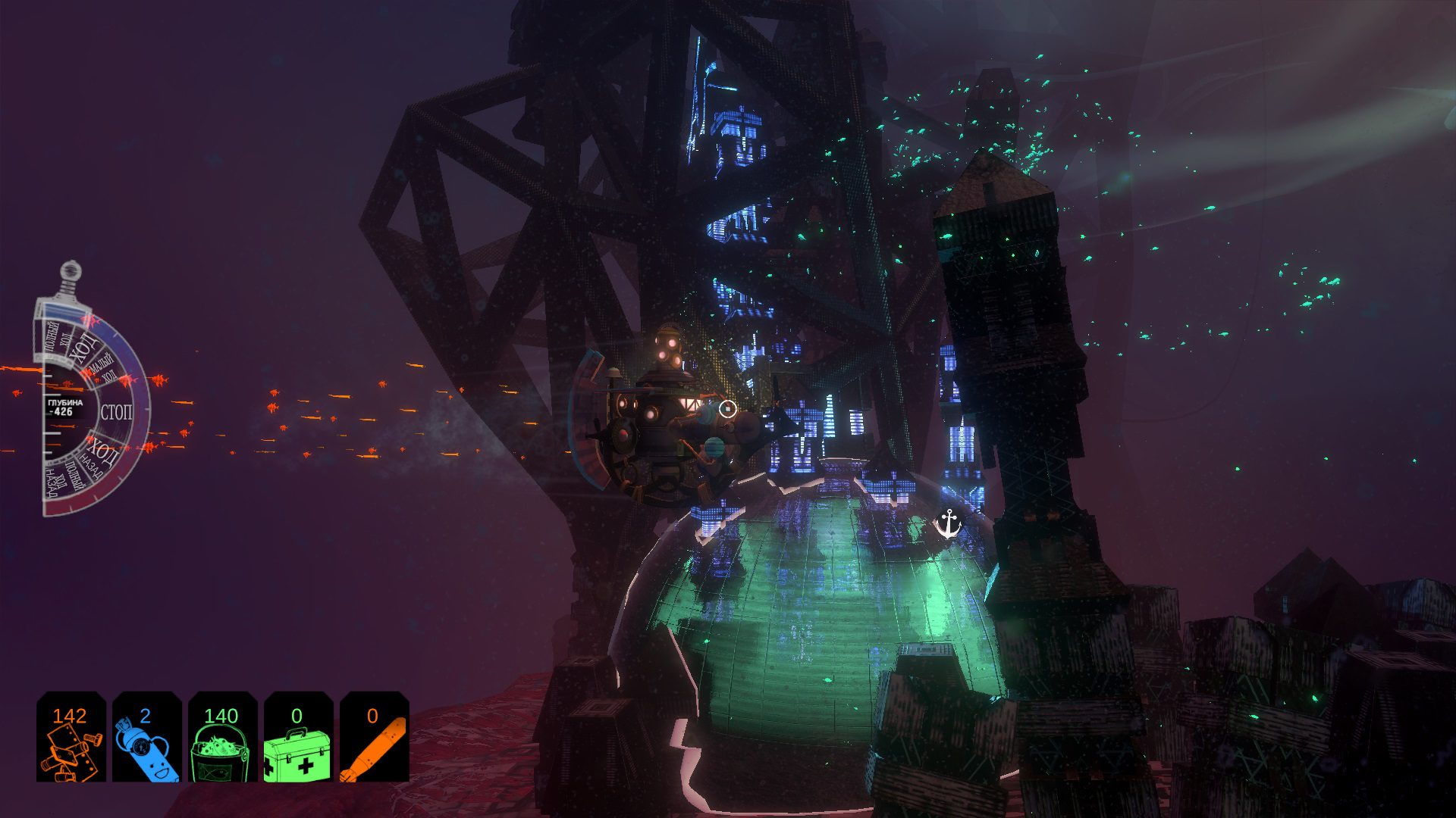 Diluvion_6