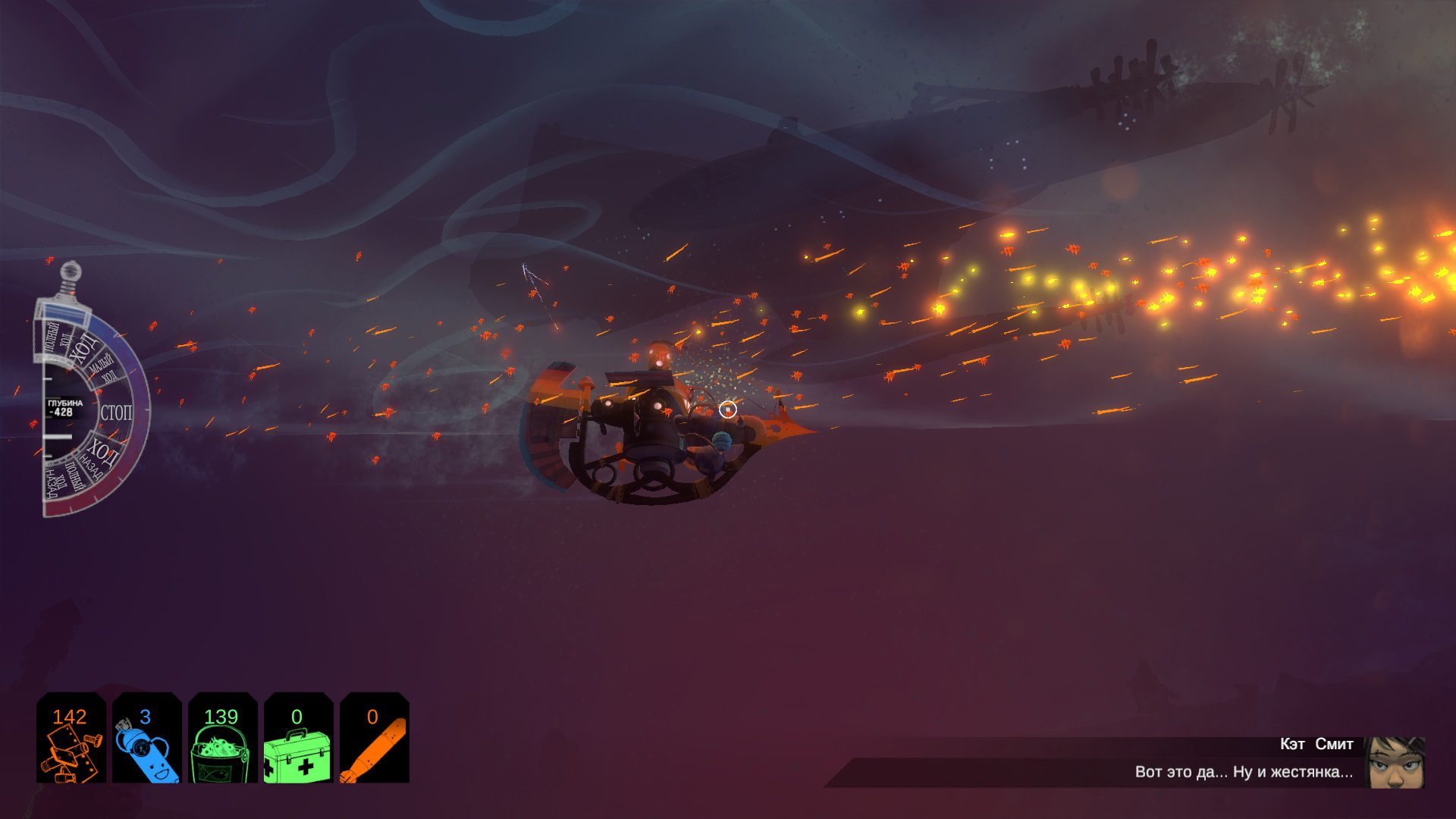 Diluvion_7