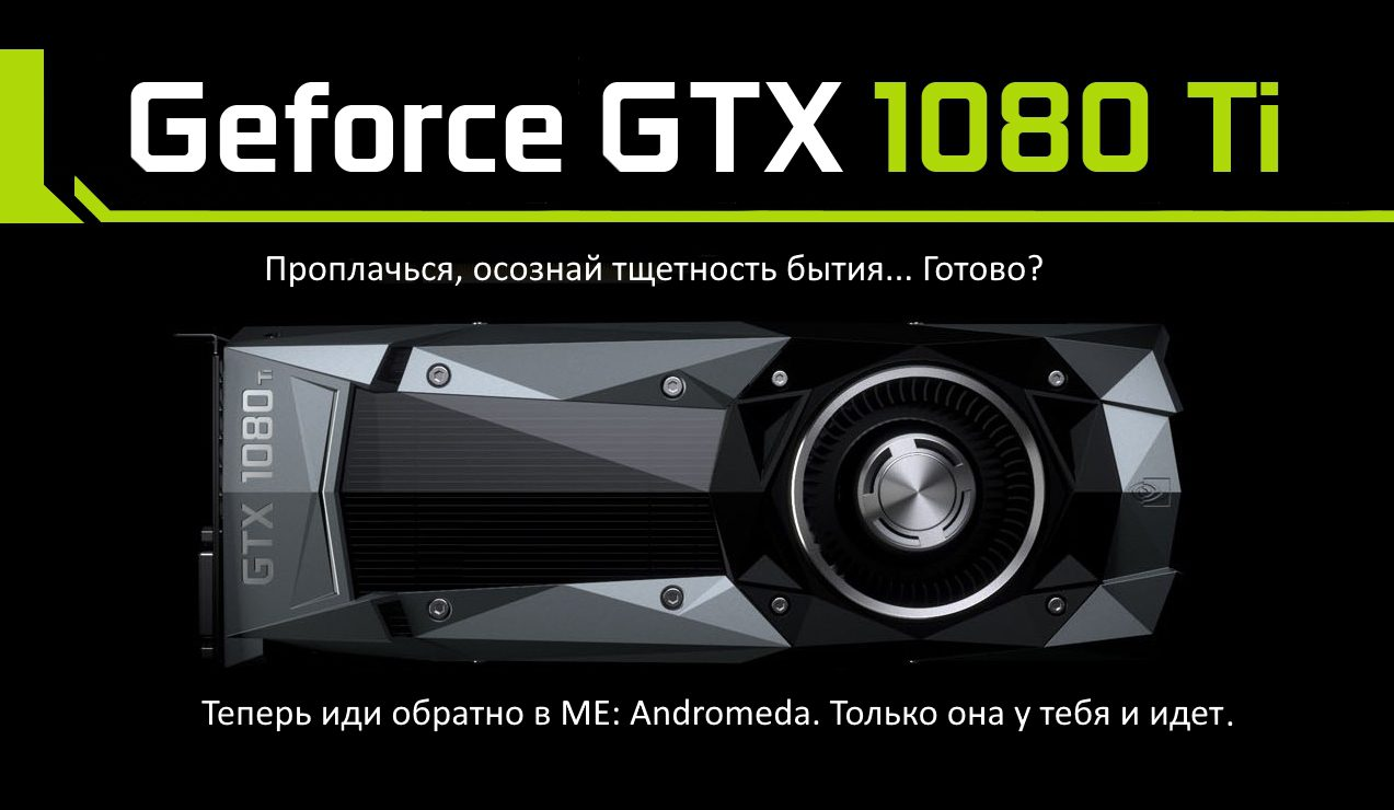 nvidia-gtx-1080-ti-featured1