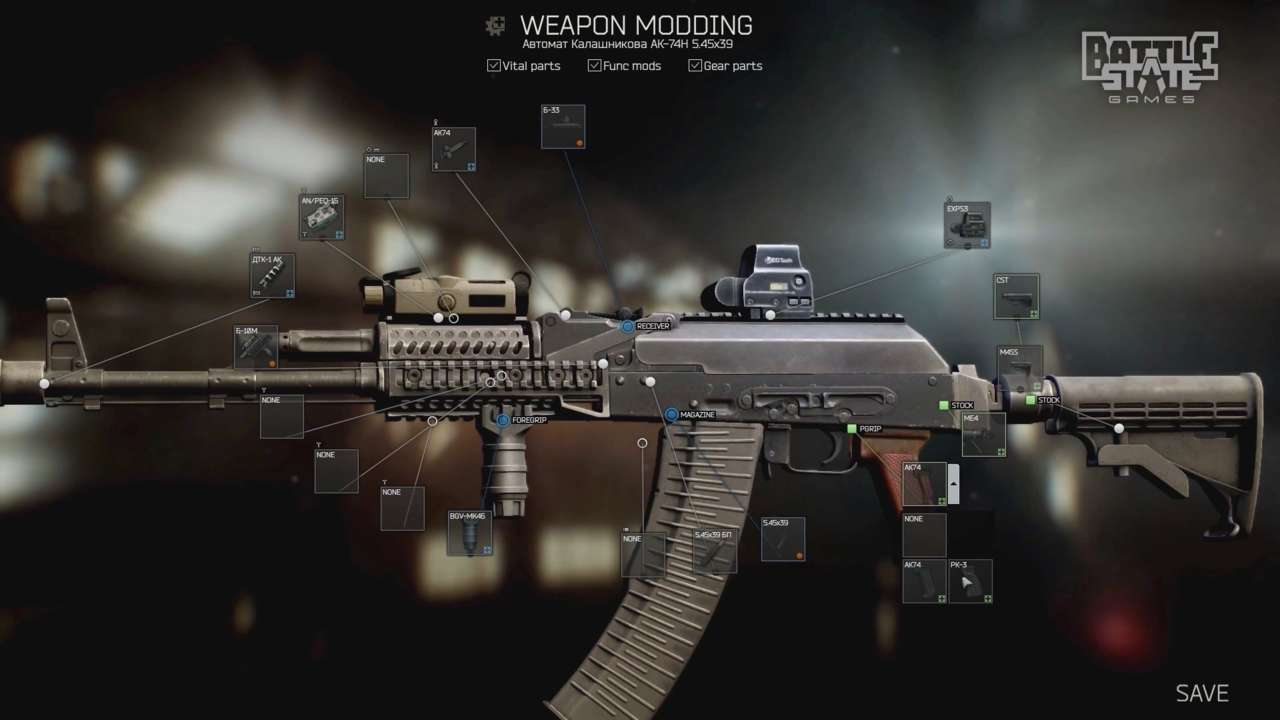 3030208-trailer_escapefromtarkov_weaponcustomization